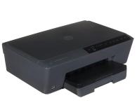 HP OfficeJet Pro 6230 (WIFI, LAN, DUPLEX) - 214919 - zdjęcie 4