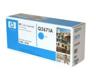 HP 309A Q2671A cyan 4000str. - 6568 - zdjęcie 1