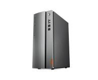 Lenovo Ideacentre 510-15 i5-7400/8GB/256/DVD-RW  - 400754 - zdjęcie 1