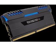 Corsair 32GB 3333MHz Vengeance RGB LED (4x8GB) - 364360 - zdjęcie 4