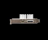 Gigabyte GeForce GT 1030 Silent Low Profile 2GB GDDR5 - 366574 - zdjęcie 4