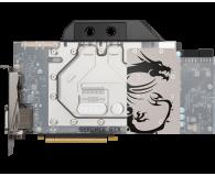 MSI GeForce GTX 1080 Ti SEA HAWK EK X 11GB GDDR5X - 366571 - zdjęcie 3