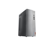 Lenovo Ideacentre 510-15 i5-7400/8GB/256/DVD-RW  - 400754 - zdjęcie 3