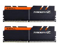 G.SKILL 32GB 3200MHz Trident Z Black CL16 (2x16GB) - 340065 - zdjęcie 1