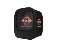 AMD Ryzen Threadripper 1900X  - 380168 - zdjęcie 1