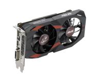 ASUS GeForce GTX 1050 Ti CERBERUS 4GB GDDR5 - 405832 - zdjęcie 4