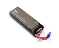 Hubsan Akumulator 2700mah do X4 H501S - 401108 - zdjęcie 1