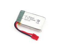 Syma Akumulator do  X5 X5HW X5HC 800mAh 3,7V - 401079 - zdjęcie 1