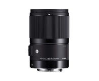 Sigma A 70mm f/2.8 Art DG HSM Macro Canon - 453773 - zdjęcie 3
