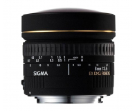 Sigma 8mm f/3.5 DG EX rybie oko Canon - 453613 - zdjęcie 1