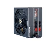 Chieftec Power Smart 650W 80 Plus Gold - 406791 - zdjęcie 2