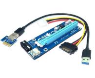 Qoltec Riser PCi-E 1x-16x USB 3.0 SATA/ IDE Molex - 425774 - zdjęcie 1