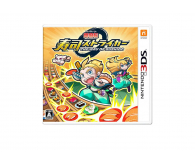 Nintendo Sushi Striker: The Way of Sushido - 433328 - zdjęcie 1