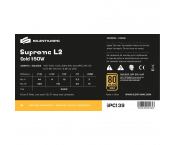 SilentiumPC Supremo L2 550W 80 Plus Gold - 308095 - zdjęcie 7