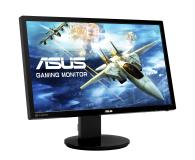 ASUS VG248QZ Gaming - 448732 - zdjęcie 3