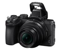 Nikon Z 50 + Nikkor Z DX 16-50 VR + 50-250 VR - 522951 - zdjęcie 8