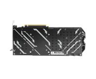 KFA2 GeForce RTX 2060 SUPER EX 1-Click OC 8GB GDDR6 - 520370 - zdjęcie 6