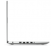 Dell Inspiron 3593 i3-1005G1/8GB/256/Win10S Srebrny - 564927 - zdjęcie 8