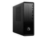 HP SlimLine A6-9225/4GB/256/Win10x - 535118 - zdjęcie 1