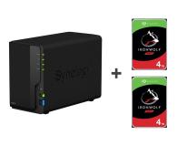 Synology DS218 8TB (2xHDD, 4x1.4GHz, 2GB, 3xUSB, 1xLAN) - 530593 - zdjęcie 1