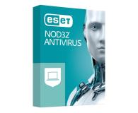 Eset NOD32 Antivirus 1st. (12m.) - 19036 - zdjęcie 1