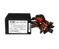 iBOX Cube II Black Edition 700W  - 477799 - zdjęcie 1