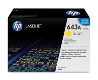 HP Q5952A yellow 10000str. - 15061 - zdjęcie 1