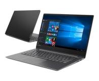 Lenovo Ideapad 530s-14 Ryzen 7/8GB/256/Win10 - 491558 - zdjęcie 1