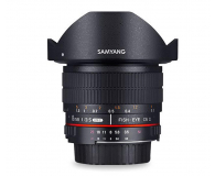 Samyang 8mm F3.5 H.D Canon - 490447 - zdjęcie 1