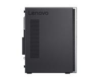 Lenovo Ideacentre 510-15 i5-8400/8GB/120+1TB/Win10  - 499583 - zdjęcie 4