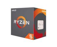 Procesor AMD Ryzen 3 AMD Ryzen 5 1600X 3.6GHz