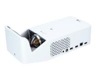 LG HF65LSR LED DLP  - 498263 - zdjęcie 1