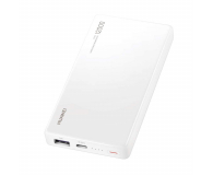 Huawei Power Bank CP125 12000mAh SuperCharge 40W White - 508356 - zdjęcie 4
