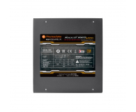Thermaltake Smart SE2 600W  - 519970 - zdjęcie 5