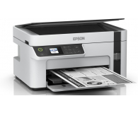 Epson EcoTank M2120 - 516640 - zdjęcie 2