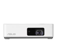 ASUS S2 White - 566982 - zdjęcie 1