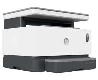 HP Neverstop 1200n - 634960 - zdjęcie 3