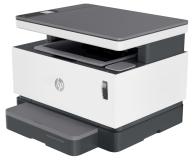 HP Neverstop 1200n - 634960 - zdjęcie 2