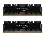 HyperX 64GB (2x32GB) 3200MHz CL16 Predator  - 639753 - zdjęcie 1