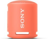 Sony SRS-XB13 Koralowy - 642078 - zdjęcie 2