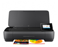 HP OfficeJet 250 Mobile z baterią - 647775 - zdjęcie 1