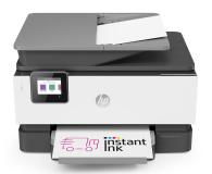 HP OfficeJet Pro 9010e  - 649790 - zdjęcie 1