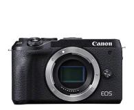 Canon EOS M6 II+ M15-45mm F3.5-6.3 IS STM+ EVF  - 646528 - zdjęcie 2