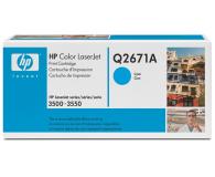 HP 309A Q2671A cyan 4000str. - 6568 - zdjęcie 2