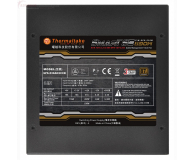 Thermaltake 530W SMART SE Modular 80+ Bronze BOX - 215914 - zdjęcie 3