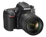 Nikon D750 + 24-120mm f/4G ED VR - 214312 - zdjęcie 1