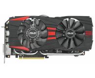 ASUS Radeon R9 280 3072MB 384bit DirectCu II TOP - 179121 - zdjęcie 2
