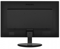 Philips 246V5LSB/00 - 149304 - zdjęcie 3