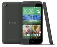 HTC Desire 320 szary - 222256 - zdjęcie 1