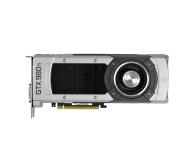 Gigabyte GeForce GTX980Ti 6144MB 384bit - 244420 - zdjęcie 3